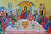 Великий Четверг: Церковь вспоминает Тайную вечерю и установление Таинства Евхаристии