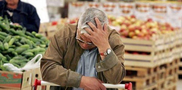 Рейтинг: Россияне больше всего боятся взрыва газа и роста цен