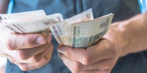 Россияне рассказали, сколько денег им нужно для достойной жизни
