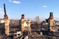 Уголовные дела о халатности возбудили после пожаров в Забайкалье