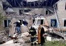 Шахтинская епархия помогает пострадавшим от взрыва газа в Ростовской области