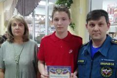 На севере Красноярского края школьник спас тонущую девочку из ледяной воды