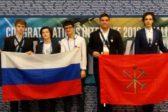 Российский школьник впервые за 30 лет получил первую премию Американского математического общества