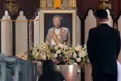 Умерший экс-премьер Таиланда завещал свое состояние бедным