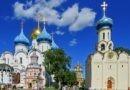 Патриарх лишил сана священника, напавшего с ножом на монаха Троице-Сергиевой лавры