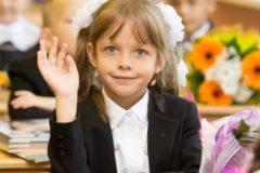 В пермской гимназии установили проходной балл для мальчиков ниже, чем для девочек