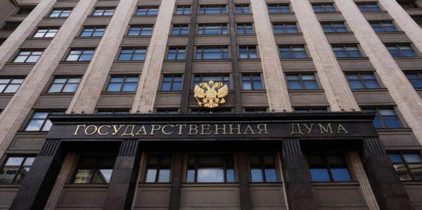 В Госдуму внесли законопроект о выплате 450 тысяч рублей на ипотеку многодетным семьям
