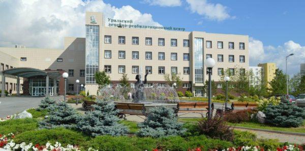 Свердловские власти хотят выкупить лечебный центр, основанный миллиардером Тетюхиным
