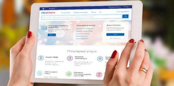 Россиянам пообещали предоставить круглосуточный доступ к медицинским картам