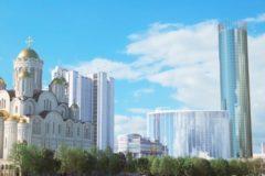 Большинство жителей Екатеринбурга выступило за строительство храма, но не в сквере