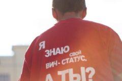Роспотребнадзор: Четверть россиян с ВИЧ не знает о своем диагнозе