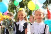 Минпросвещения и прокуратура проверят пермскую школу, где завысили проходной балл для девочек