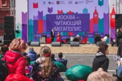 Книжный фестиваль «Красная площадь» откроется 1 июня в Москве