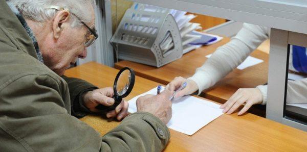В России изменят порядок расчета прожиточного минимума пенсионеров