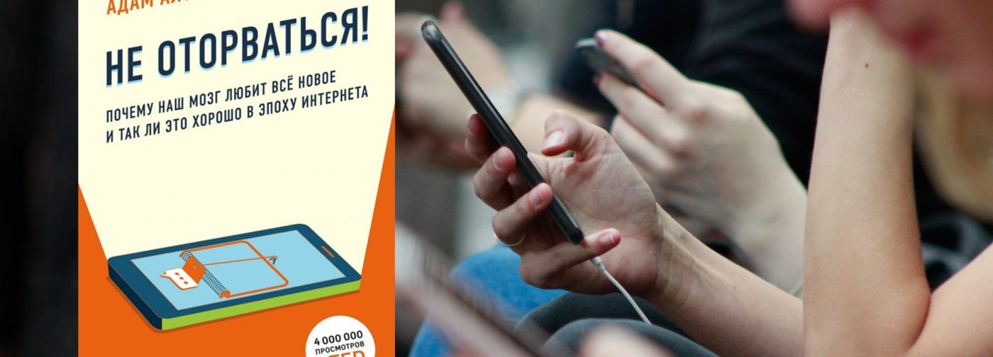 Подростки назвали смартфоны «продолжением своих мозгов». Почему гаджеты мешают детям развиваться