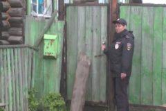 В Курганской области сотрудница полиции спасла двоих человек во время пожара
