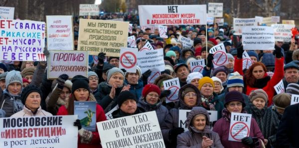 В Архангельской области приостановят строительство полигона для мусора из Москвы