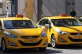 Госдума планирует запретить таксистам работать сверх нормы