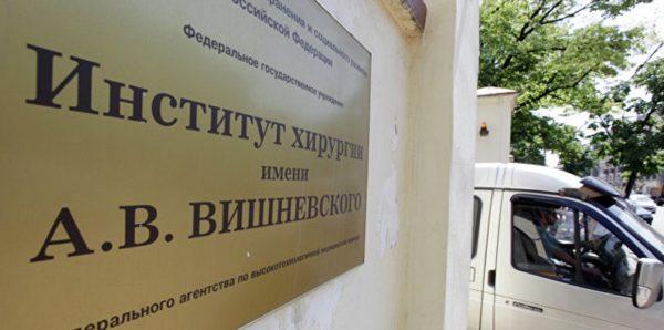 Всех пострадавших в авиакатастрофе в Шереметьеве выписали из больниц