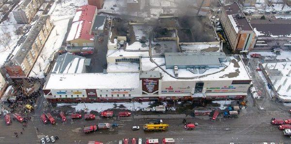 """Пострадавшие при пожаре в """"Зимней вишне"""" рассказали в суде об эвакуации"""