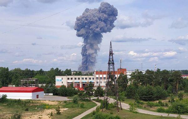 На заводе взрывчатых веществ в Нижегородской области произошли взрывы – погибших нет