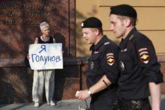 Журналисты, единомыслие и Божий Дар. Про апостолов и дело Ивана Голунова