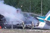 При аварийной посадке Ан-24 в Бурятии погибли двое человек, ранены более 20