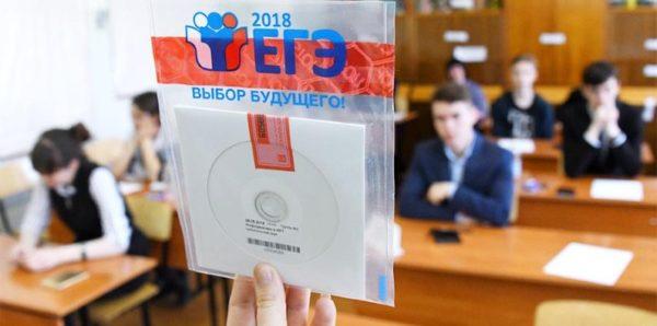 Школьникам разрешат пользоваться интернетом на ЕГЭ по гуманитарным предметам