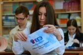 Две работы, получившие 0 баллов на ЕГЭ в Астрахани, после дополнительной проверки оценены…