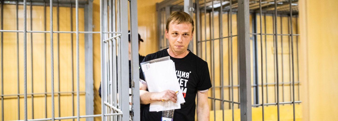 Иван Голунов на свободе. Как это произошло