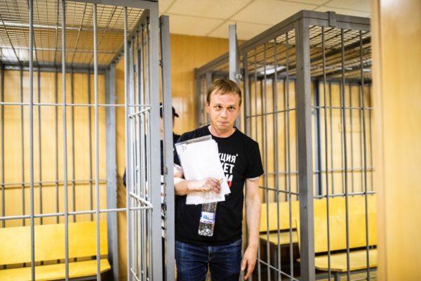 Суд отправил Голунова под домашний арест