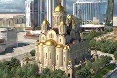 В Екатеринбурге составили список популярных мест для строительства храма, предложенных горожанами