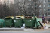 В Минприроды рассказали, в каких регионах чаще всего жалуются на проблемы с вывозом мусора