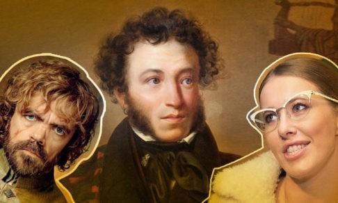 Пушкин, Собчак или Тирион Ланнистер? Отличаете ли вы цитаты поэта
