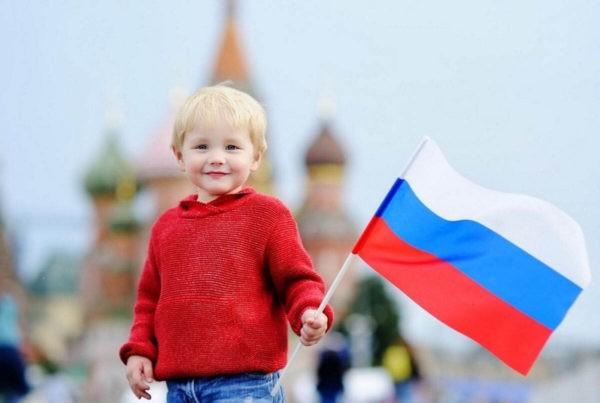 Отличный повод для шашлыков. Почему День России еще не нашел свой смысл – но это и не страшно