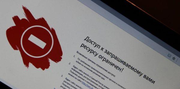 """Роскомнадзор запросил у провайдеров информацию для исполнения закона о """"суверенном Рунете"""""""