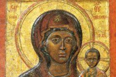 Церковь чтит память Влахернской иконы Божией Матери