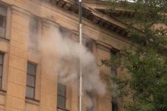 В Москве загорелось здание государственного архива литературы и искусства