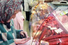 Названы 10 регионов с самой большой долей бедных в России