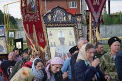 Около 60 тысяч человек прошли в Екатеринбурге крестным ходом в память о царской семье