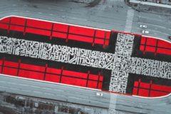 В Екатеринбургской епархии не увидели ничего плохого в стрит-арте в виде креста художника Покраса Лампаса