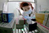Российский омбудсмен займется мониторингом лекарственного обеспечения россиян