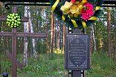 Исследователь призвал продолжить поиски останков детей Николая II