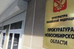 В Новосибирской области суд оштрафовал чиновника за оскорбление местного жителя