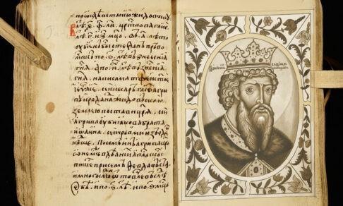 Князь Владимир – воин, дипломат, святой?