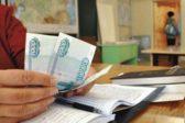 Пятая часть работников сферы образования получает меньше 15 тысяч рублей в месяц