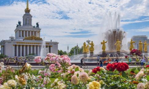 В Москве начали отмечать 80-летие ВДНХ