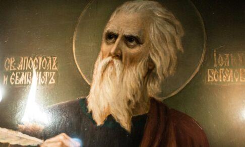 Преставление апостола Иоанна Богослова — победа над тлением