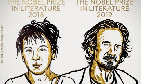 Нобелевская премия по литературе: в этом году никто не скажет «Кто они такие?»