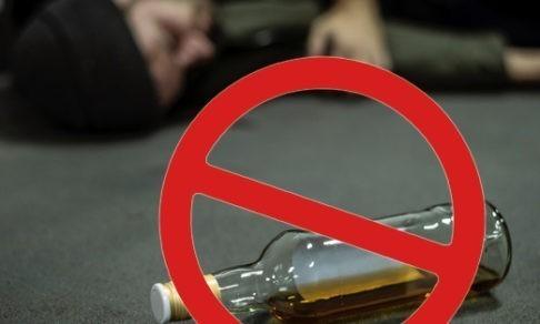 3 октября - День борьбы с алкоголизмом